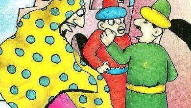 صورة قصة لحاف جحا (سلسلة نوادر جحا للأطفال 87)
