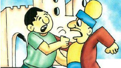 صورة قصة جحا أيضا أحمق (سلسلة نوادر جحا للأطفال 93)