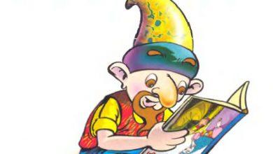 صورة كتاب حكايات جحا الفيلسوف (سلسلة نوادر جحا للأطفال)