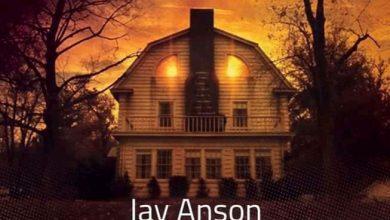صورة رواية الرعب في أمتيفيل – جاي أنسون