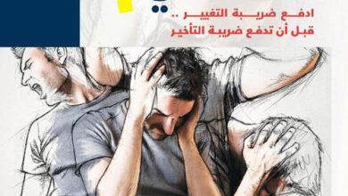 كتاب أنا مش فاهمني حازم شومان pdf